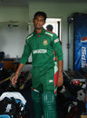 Rubel Hossain relaxes in the changing-room, Bangladesh v Netherlands, ICC World Twenty20 warm-up match, Canterbury, May 28, 2009