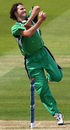 Kyle McCallan in action, Ireland v Netherlands, ICC World Twenty20 warm-up match, Lord's, June 1, 2009