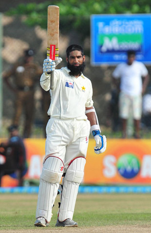 Mohammad Yousuf reaches his 24th Test century, Pakistan v Sri Lanka, 1st Test, Galle, 2nd day, July 5, 2009