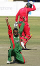 Enamul Haque jnr is delighted after a dismissal, Zimbabwe v Bangladesh, 4th ODI, Bulawayo, August 16, 2009