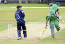 Wicketkeeper Marc Petrie celebrates William Porterfield's run-out, Scotland v Ireland, 1st ODI, Aberdeen, August 22, 2009