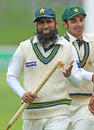 Mohammad Yousuf after his second Test win as captain, New Zealand v Pakistan, 2nd Test, Wellington, 4th day, December 6, 2009