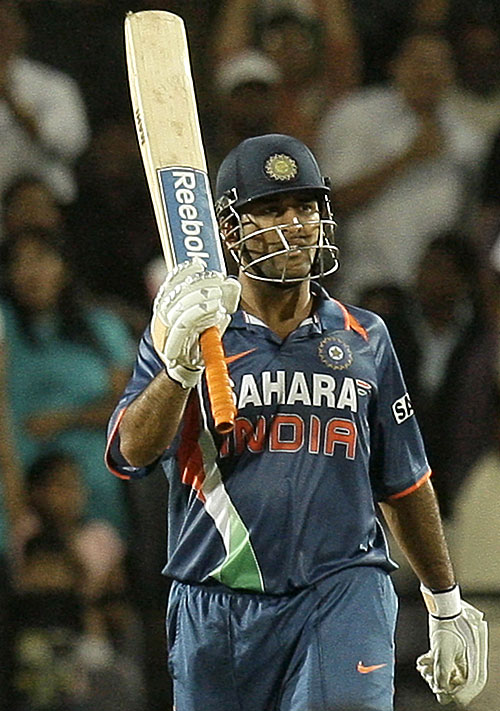 MS Dhoni acknowledges his third century as captain