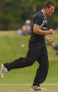 Tim Johnston exults during his spell, New Zealand Under-19s v Sri Lanka Under-19s, 23rd Match, Group C, ICC Under-19 World Cup, Christchurch, January 20, 2010