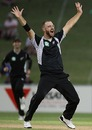 Daniel Vettori appeals, New Zealand v Bangladesh, 1st ODI, Napier, February 5, 2010