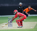 Ryan ten Doeschate goes past the outside edge of Umar Bhatti, Canada v Nethlands, ICC World Twenty20 Qualifiers, February 9, 2010