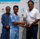 Bangladesh Academy captain Mithun Ali collects the runners-up trophy, Bangladesh Cricket Board Academy v South Africa Academy, 2nd Twenty20, Savar, May 11, 2010