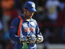 There wasn't much for MS Dhoni to smile about, Sri Lanka v India, Group F, World Twenty20, St Lucia, May 11, 2010