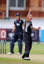 Erin Bermingham impressed with four wickets at Lord's, England Women v New Zealand Women, 5th ODI, Lord's, July 20, 2010