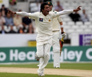 Mohammad Aamer - the jewel in the bowling crown