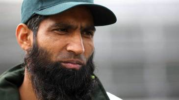 Mohammad Yousuf watched from the sidelines as Pakistan folded for 72