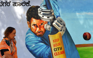 A painting of Sachin Tendulkar on a city wall for a public initiative campaign