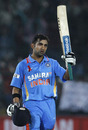 Gautam Gambhir celebrates his century, India v New Zealand, 2nd ODI, Jaipur, December 1, 2010