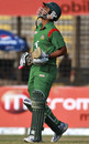 Tamim Iqbal reacts to reaching his half-century