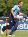 Michael Bates' triple-wicket maiden wrecked Central Districts, Auckland v Central Districts, HRV Cup final, Auckland, January 2, 2011