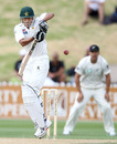 Younis Khan nudges to the leg side