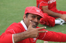 A delighted Hong Kong skipper Najeeb Amar after learning that Hong Kong had secured a top four placing at the ICC Word Cricket League Division 2 in Dubai on 14th April 2011