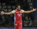 Pune Warriors vs Bangalore Royal Challengers IPL 2011 Live Streaming, Pune vs Bangalore IPL 4 live 2011