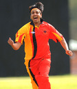 Rana-Javed Iqbal celebrates a wicket, Japan v Germany, ICC World Cricket League Division Seven, Gaborone, Botswana, May 1, 2011