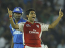 Bhargav Bhatt knows victory is close after Kieron Pollard is dismissed, Kings XI Punjab v Mumbai Indians, IPL 2011, Mohali, May 10, 2011