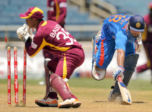 Virat Kohli was run out for 94, West Indies v India, 5th ODI, Kingston, Jamaica, June 16, 2011