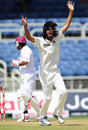 Ishant Sharma appeals successfully for Ramnaresh Sarwan's wicket