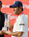 MS Dhoni collects yet another series trophy, West Indies v India, 3rd Test, Dominica, 5th day, July 10, 2011