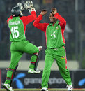 Mushfiqur Rahim and Alok Kapali celebrate another wicket, Bangladesh v Pakistan, only Twenty20, Mirpur, November 29, 2011