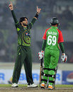 Shaid Afridi shows who's in control, Bangladesh v Pakistan, only Twenty20, Mirpur, November 29, 2011