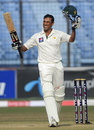 Younis Khan got to his century in the first over of the day