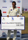 Younis Khan was Man of the Match for his unbeaten double-century, Bangladesh v Pakistan, 1st Test, Chittagong, 4th day, December 12, 2011