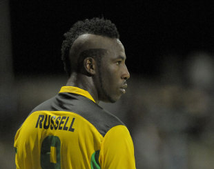 Andre Russell takes the field for Jamaica in the Caribbean T20, Combined Campuses and Colleges v Jamaica, Caribbean T20 2011-12, Group B match, North Sound, Antigua, January 10, 2012