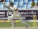 Pakistan vs England 3rd Test Day 2 2011 Highlights, Pak vs Eng Highlights 2011 videos online,