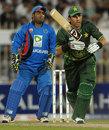 Pakistan vs Afghanistan ODI 2012 Highlights, Pak vs Afghan Highlights 2012 videos online,
