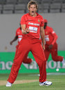 Kyle Jarvis is elated after getting a wicket, New Zealand v Zimbabwe, 1st Twenty20, Auckland, February 11, 2012
