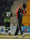 Stuart Broad claimed the final wicket, having Saeed Ajmal caught, Pakistan v England, 1st ODI, Abu Dhabi, February, 13, 2012