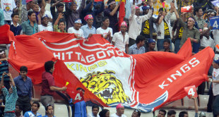 Chittagong Kings fans cheer on their team, Chittagong Kings v Sylhet Royals, Bangladesh Premier League, Mirpur, February 16, 2012