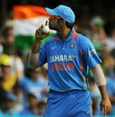 Virat Kohli silences the crowd after taking a catch