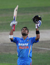 India vs Sri Lanka 11th ODI 2012 Highlights CB Series, India vs Sri Lanka Highlights CB Series 2012 videos online,