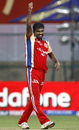 Muttiah Muralitharan picked up three wickets, Royal Challengers Bangalore v Delhi Daredevils, IPL 2012, Bangalore, April 7, 2012