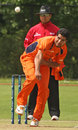 Mudassar Bukhari took 4 for 32, Netherlands v UAE, WCL Championship, Rotterdam, July 21, 2012