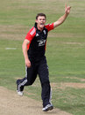 James Harris celebrates a wicket, England Lions v Sri Lankans, August 16, 2011
