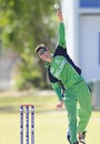 George Dockrell took four wickets, Ireland v Nepal, ICC Under-19 World Cup, Group A, Townsville, August 15, 2012