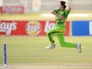 Mir Hamza was the pick of the Pakistan bowlers with 3 for 44, Pakistan v West Indies, ICC Under-19 World Cup 5th place play-off semi-final, Townsville, August 22, 2012