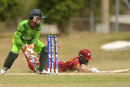 Kraigg Brathwaite was run out for 39, Pakistan v West Indies, ICC Under-19 World Cup 5th place play-off semi-final, Townsville, August 22, 2012