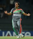 Shapoor Zadran celebrates the first England wicket