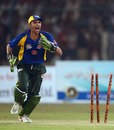Zulqarnain Haider celebrates a wicket, Pakistan All Star XI v International XI, Karachi, October 21, 2012