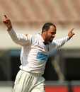 Fawad Ahmed celebrates the wicket of Greg Moller, Victoria v Queensland, Sheffield Shield, day 4, Melbourne, February 21, 2013
