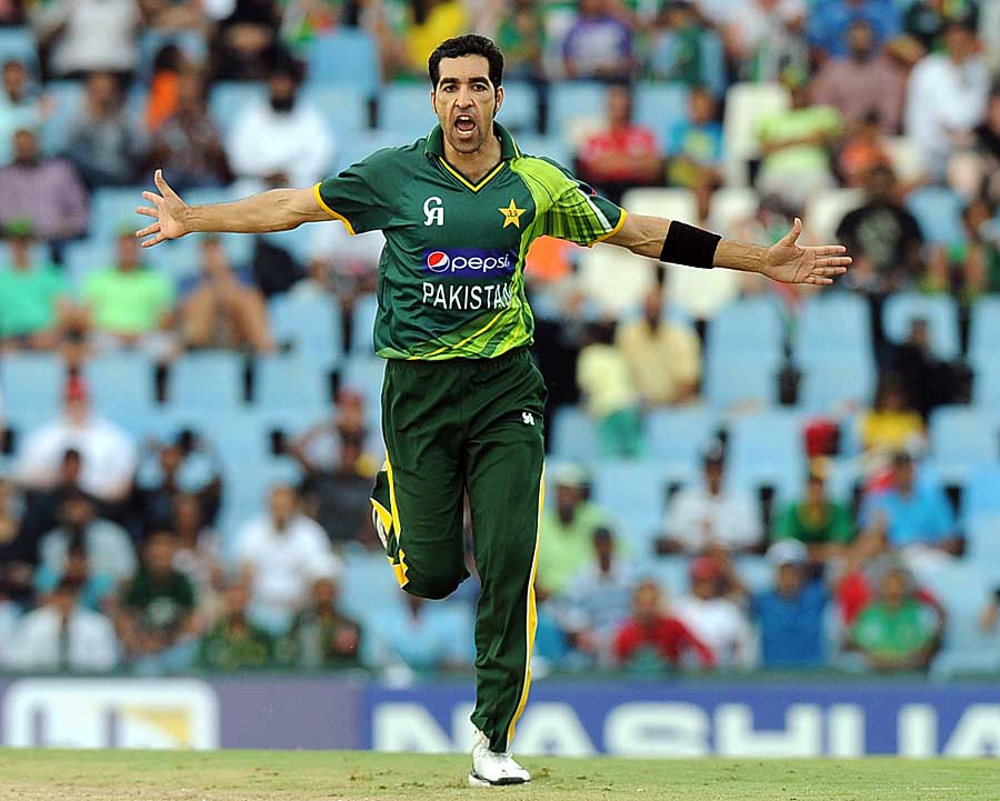155016 - Injured Gul to miss Champions Trophy