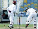 Craig Ervine fell to Marlon Samuels just before tea, West Indies v Zimbabwe, 1st Test, Barbados, 1st day, March 12, 2013